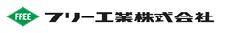 http://www.free-kogyo.co.jp/