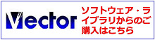 http://www.vector.co.jp/vpack/browse/person/an058879.html